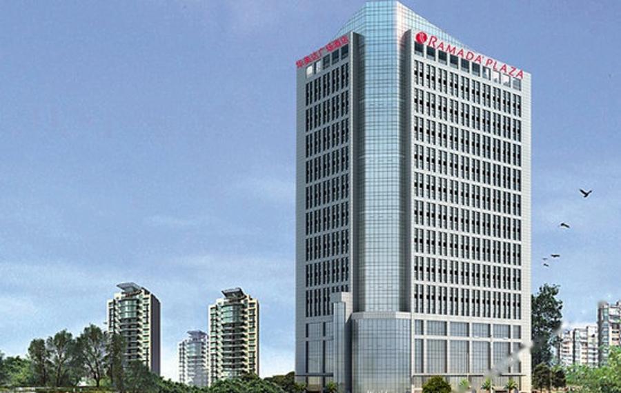 长沙雅士亚华美达广场酒店