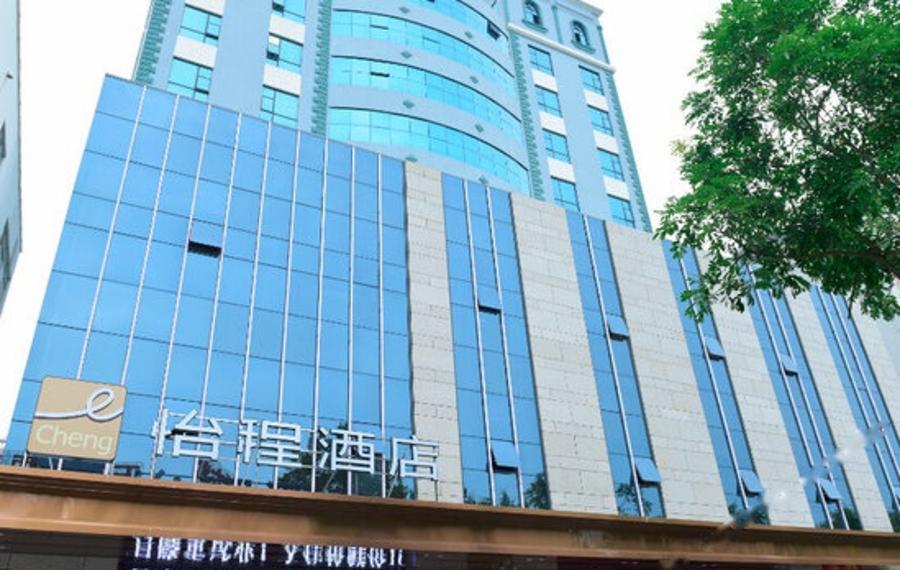 怡程酒店(钦州永福路店)