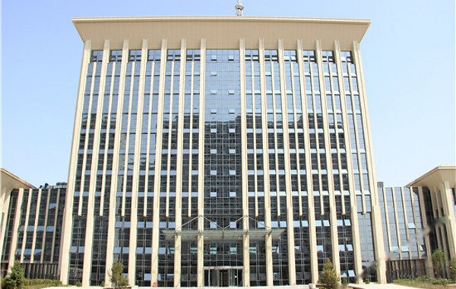 呼和浩特安苑会议中心