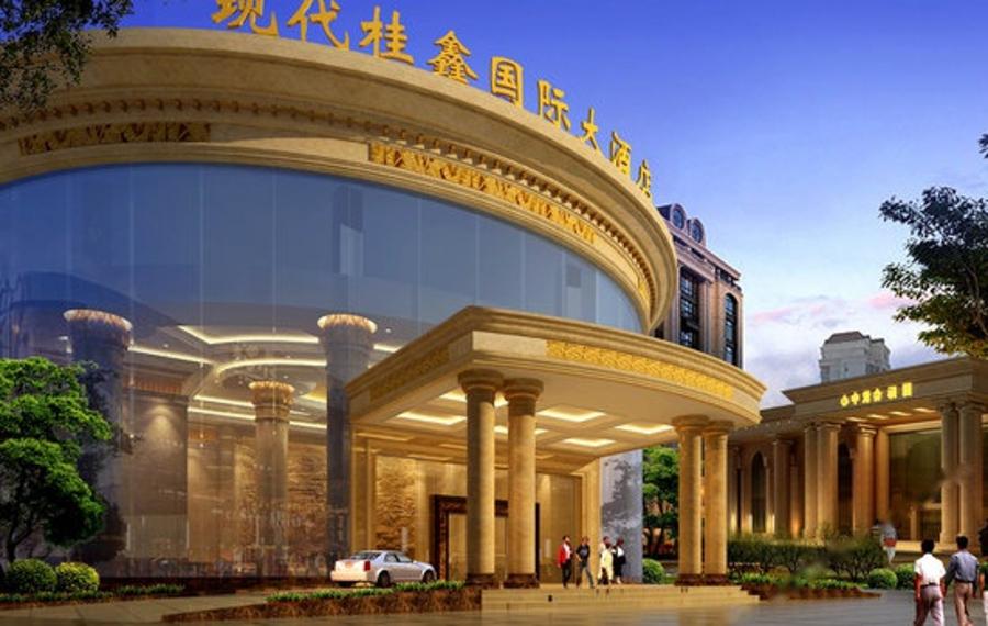 玉林现代桂鑫国际大酒店