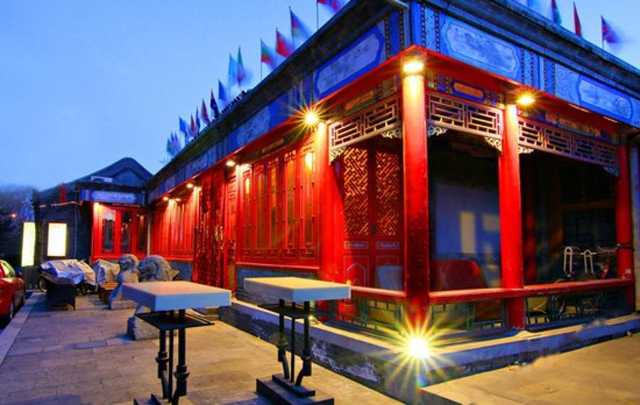 北京途家斯维登度假酒店(雍和宫红云阁店)