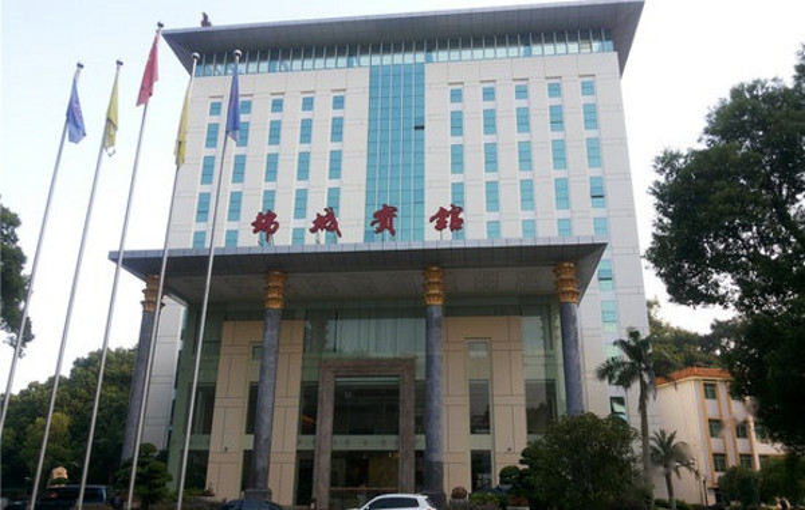 丹霞山锦城宾馆