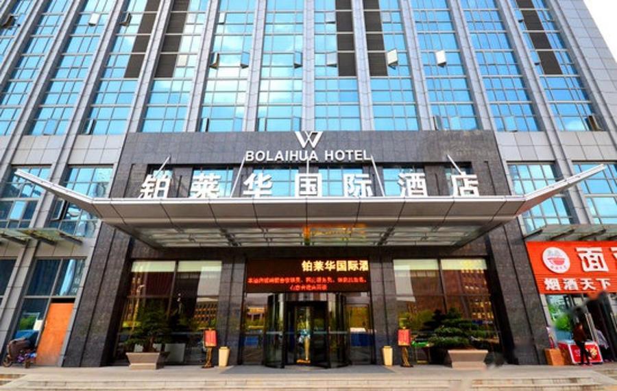 铂莱华国际酒店(武汉光谷店)