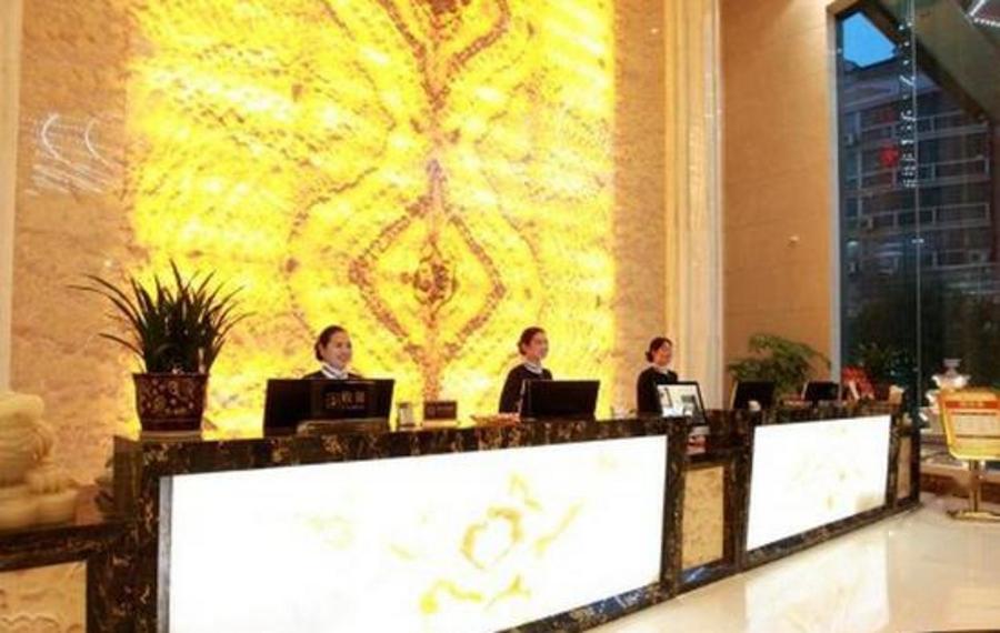 郴州万豪国际酒店
