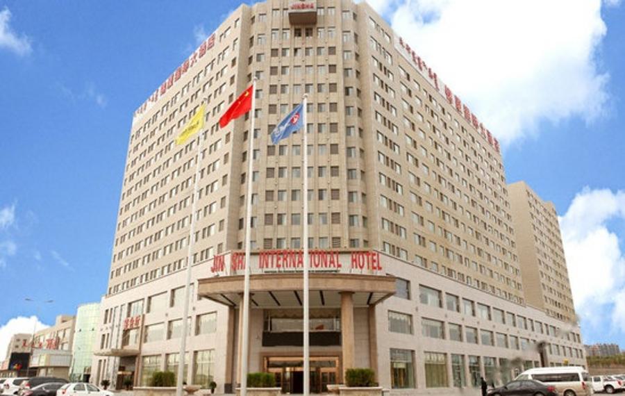 鄂尔多斯锦厦国际大酒店