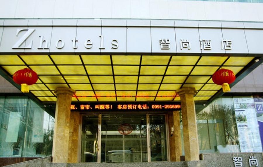 Zhotels智尚酒店(乌鲁木齐人民广场店)