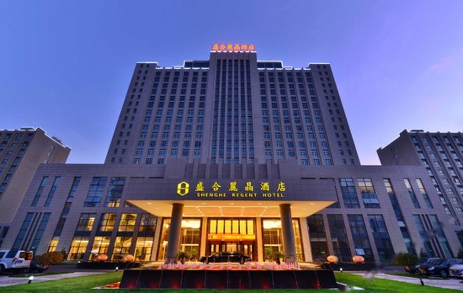 许昌(长葛市)盛合丽晶酒店