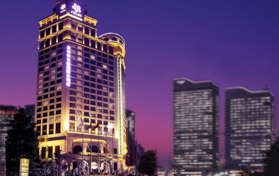 陕西天宇菲尔德国际大酒店