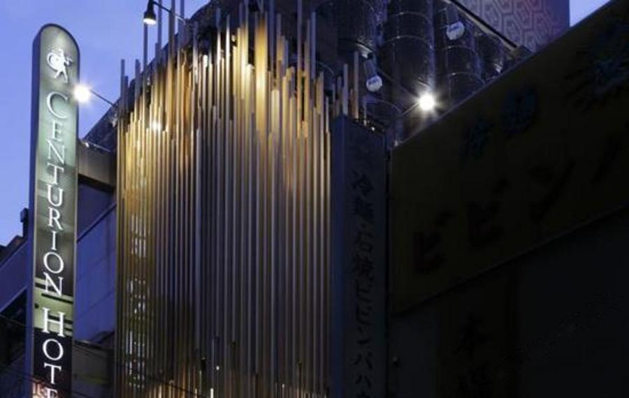 Centurion Hotel Ueno Tokyo (东京上野百夫长酒店)