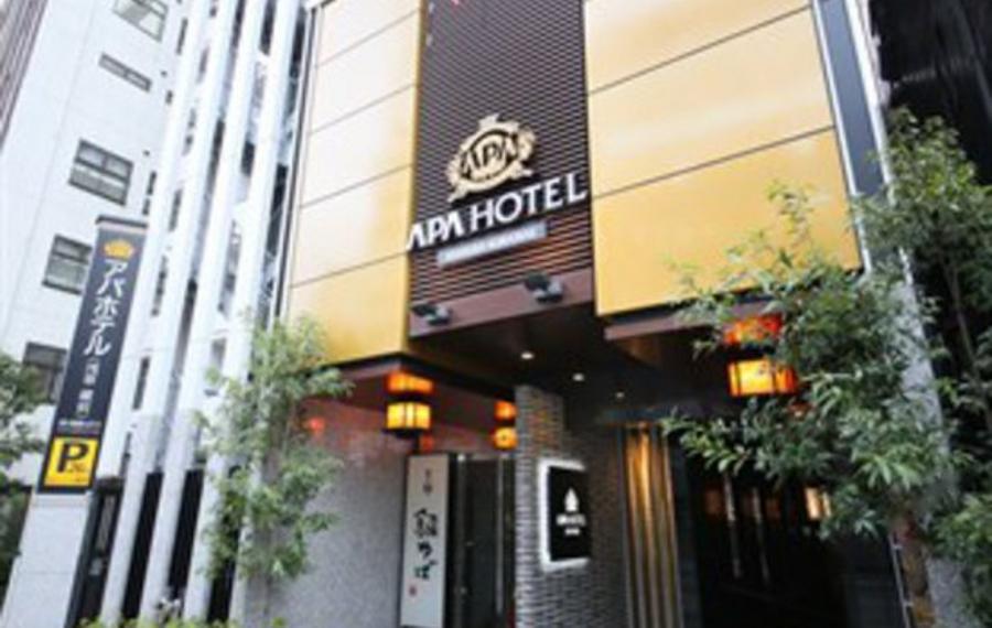 APA Hotel Asakusa Kuramae(阿帕浅草藏前酒店)
