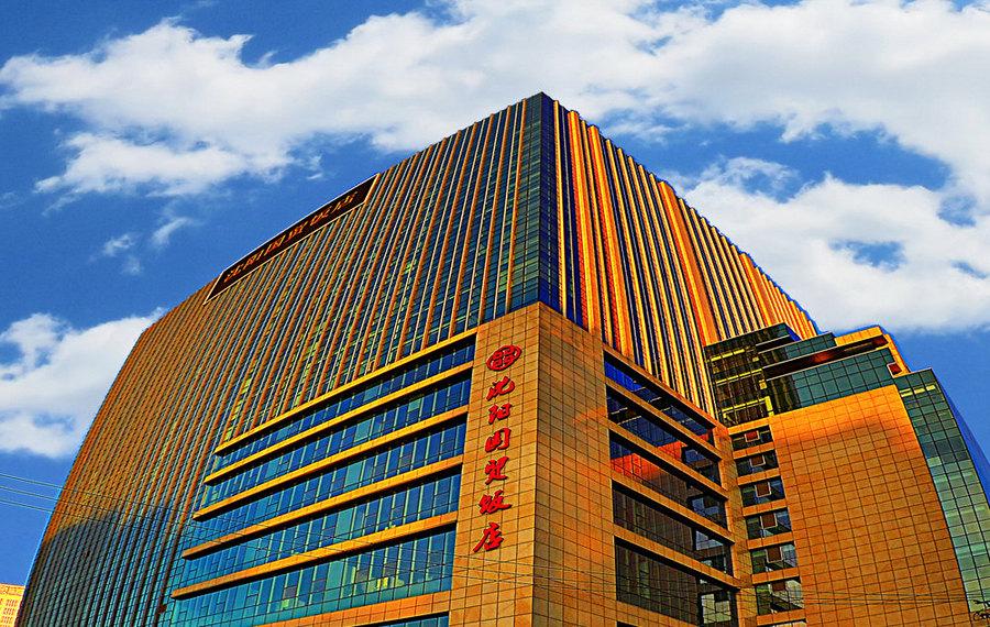 沈阳国贸饭店
