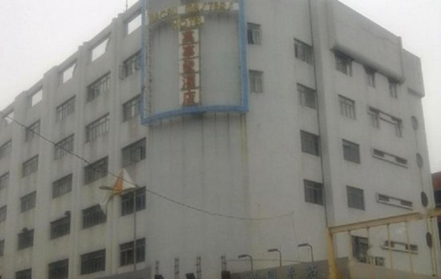 澳门万事发酒店(Macau Masters Hotel)