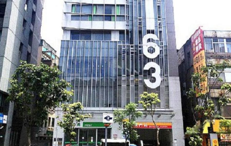 台北谦商旅-东门馆(Chaiin Hotel - Dongmen )