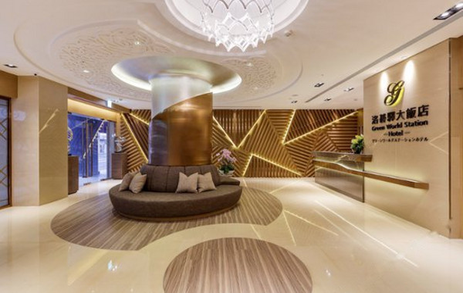 台北洛碁驿大饭店(Green World Station Hotel)