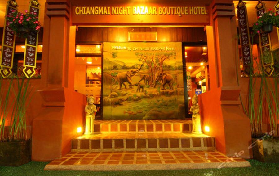 清迈夜市精品酒店