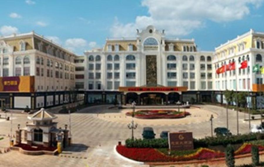 丰城花园大酒店