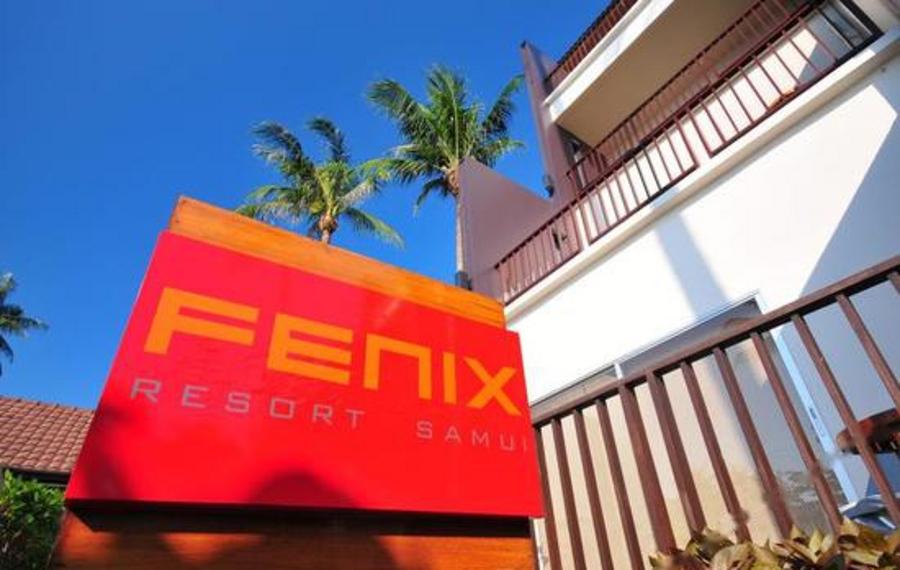 Fenix Beach Resort Samui by Compass Hospitality (苏梅岛菲尼克斯海滩度假村)