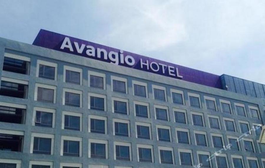 Avangio Hotel Kota Kinabalu (哥打京那巴鲁雅高娥凡娇酒店)
