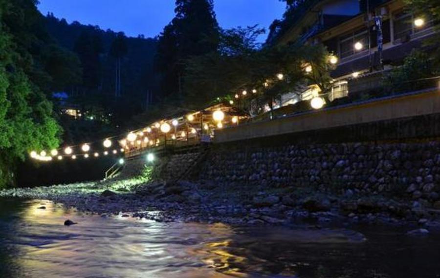 高尾山观光酒店