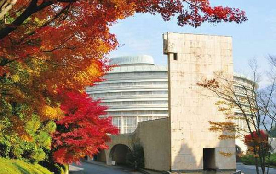 Grand Prince Hotel Kyoto (京都格兰王子大饭店)