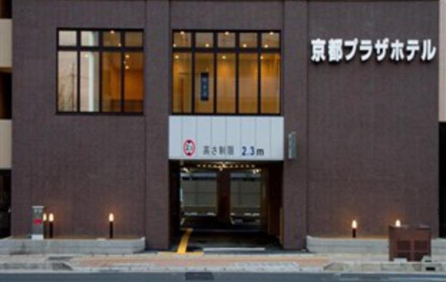 京都广场酒店新馆