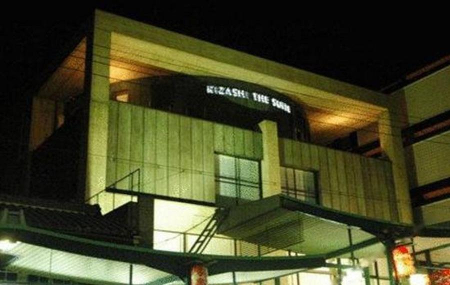 京都凯泽西套房酒店