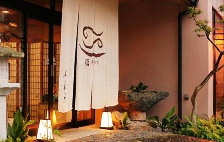 Jukaitei(尤凯特酒店)