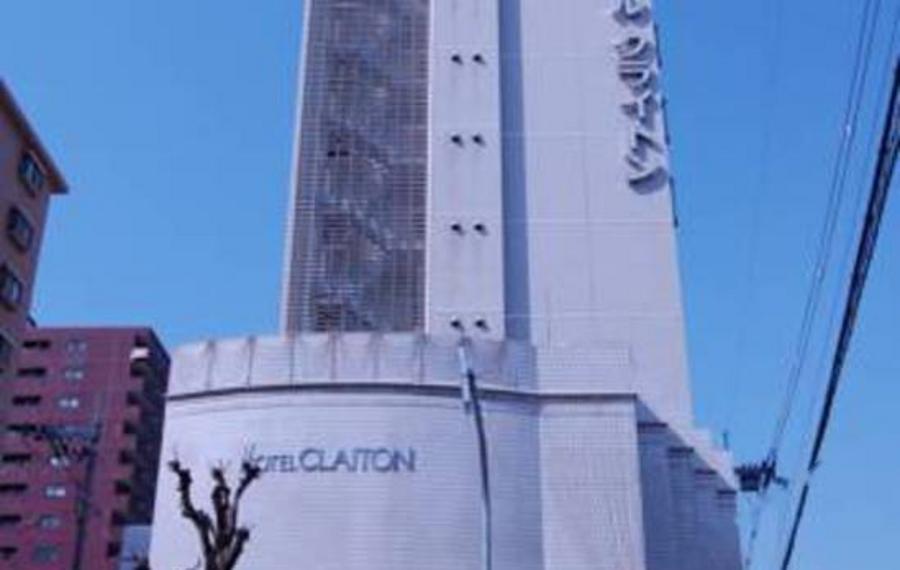 新大阪克莱顿酒店