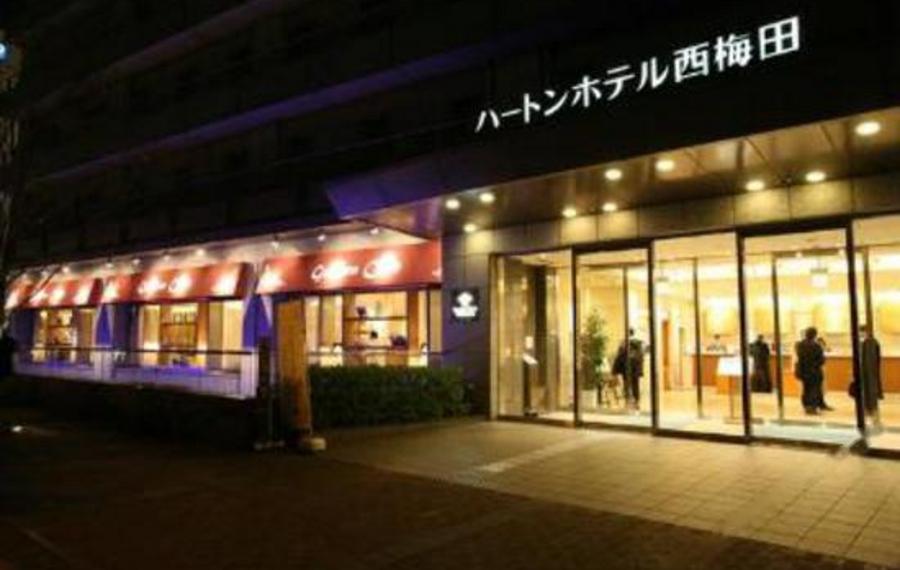 西梅田贺顿酒店