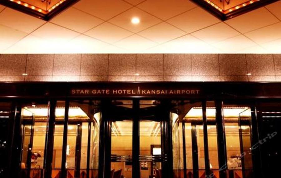 Star Gate Hotel Kansai Airport Osaka (大阪星际之门关西国际机场酒店)