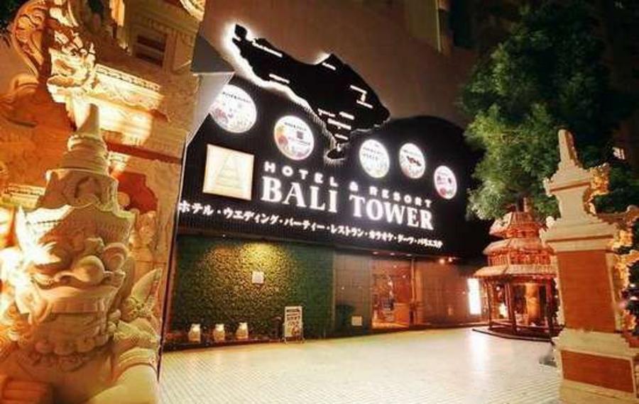 Hotel & Resort Bali Tower Tennoji Osaka (大阪巴厘岛塔天王寺度假酒店)