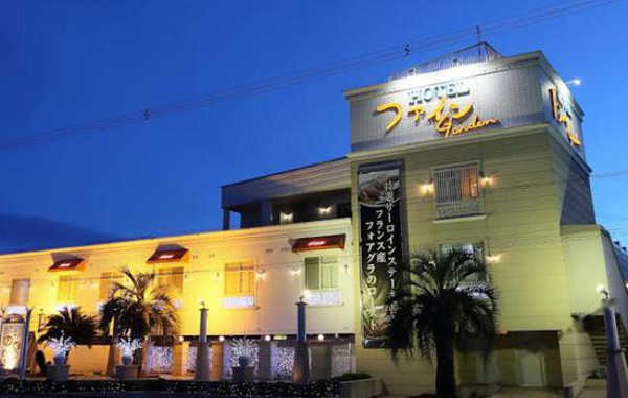 Hotel Fine Garden Senboku Osaka (大阪泉北精品花园情侣酒店)