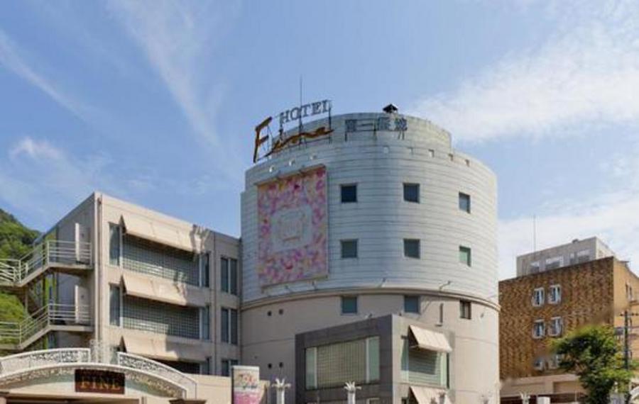 Hotel Fine Misaki Osaka (大阪岬町精品情侣酒店)
