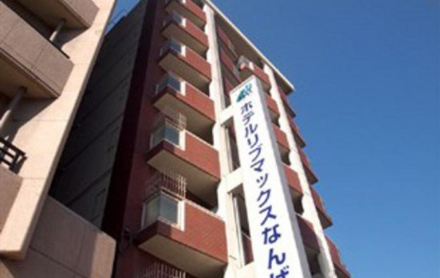 纳马巴利吾马克思酒店