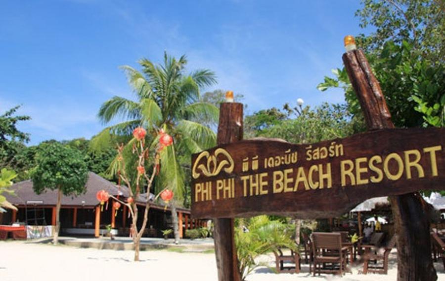 皮皮岛海滩度假村
