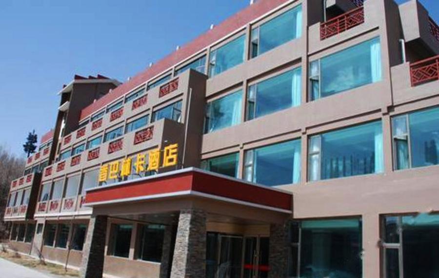 青海香巴林卡酒店