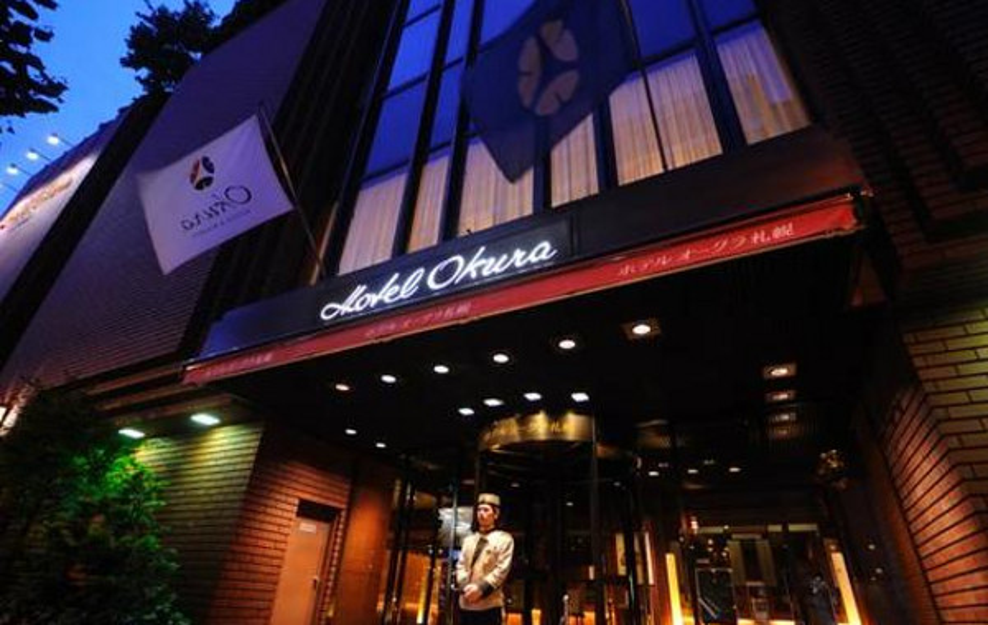 Hotel Okura Sapporo (札幌大仓酒店)