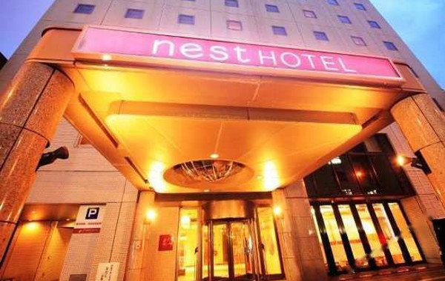 Nest Hotel Sapporo Odori Hokkaido (北海道札幌大通Nest酒店)