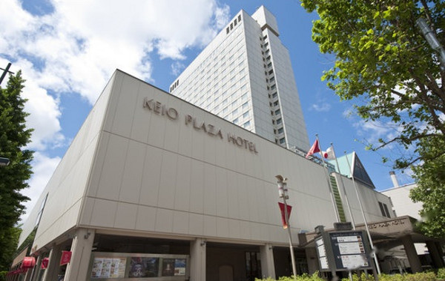 Keio Plaza Hotel Sapporo Hokkaido (札幌京王广场酒店)