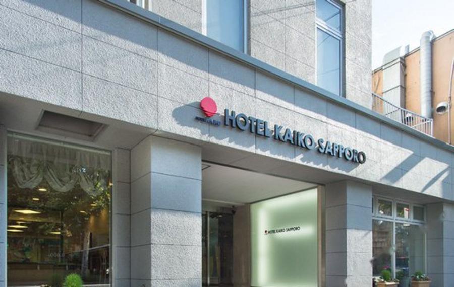Hotel Kaiko Sapporo(札幌凯歌酒店)