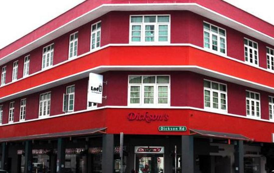 新加坡迪克森菲尔旅馆