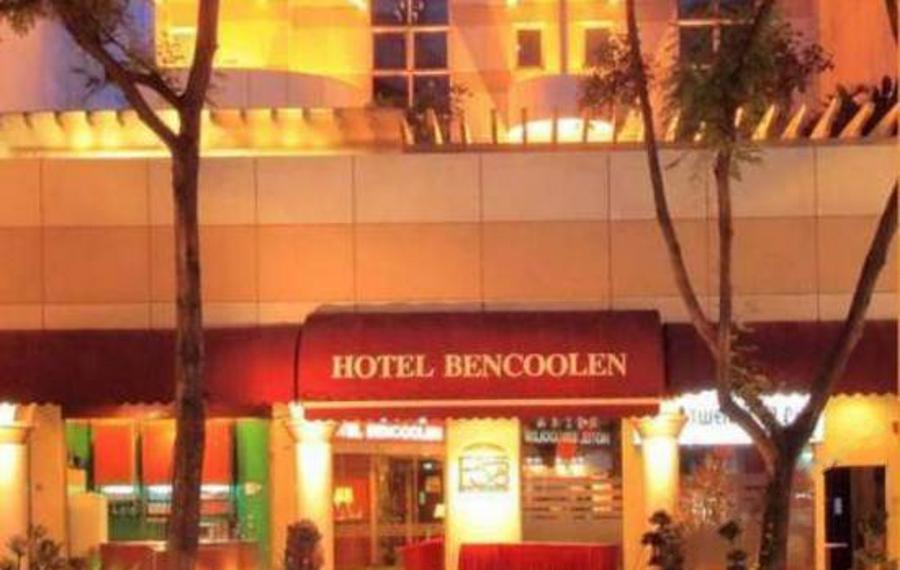 新加坡明古连酒店