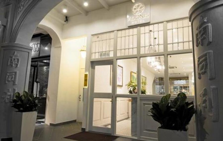 新加坡爱美雅精品酒店