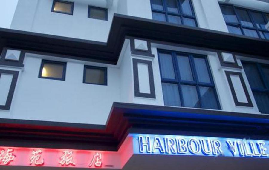 新加坡海苑酒店