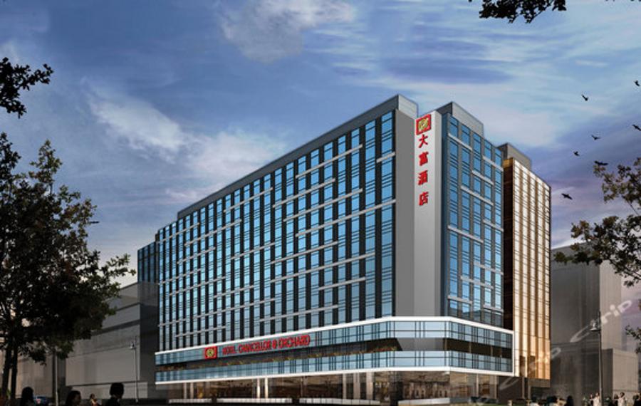 新加坡大臣乌节酒店