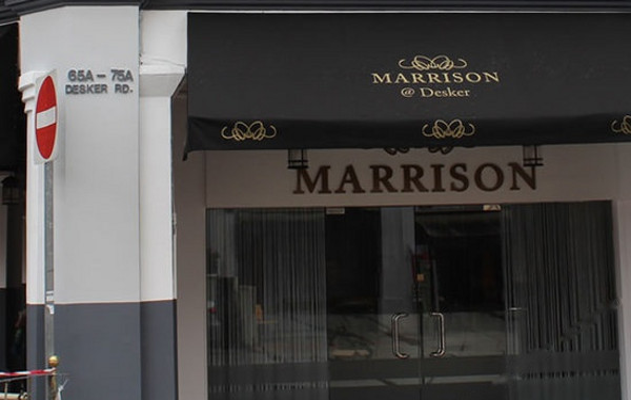 Marrison @ Desker Singapore(新加坡莫里森@德斯科尔酒店)