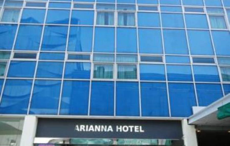 Arianna Hotel Singapore(新加坡阿里安娜酒店)