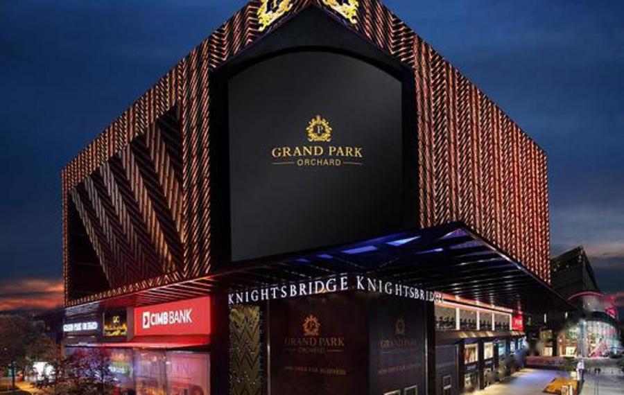 新加坡君乐酒店