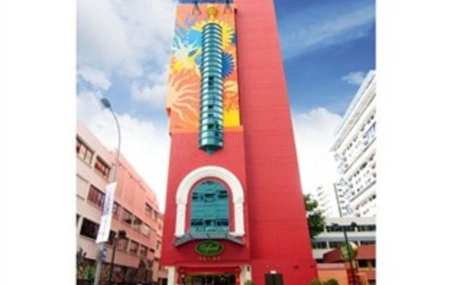 新加坡牛津酒店