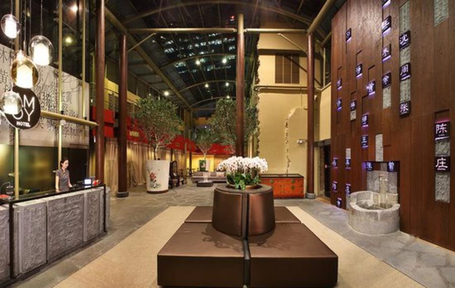 新加坡华绣酒店